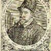 Image for Philip de Monte