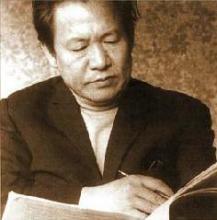 Image for Isang Yun